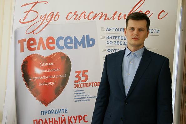 Антон Вадимович Ёлкин в редакции «Телесемь»
