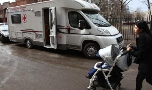 Фото №1 - «Если бы у нас была современная амбулаторная помощь, мы бы жили, как в Европе»