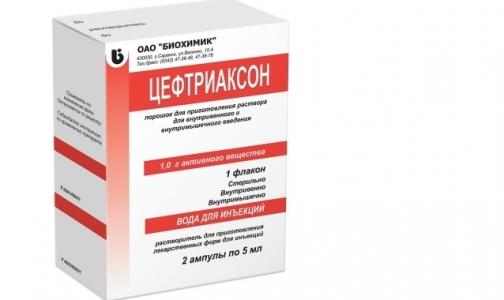 Фото №1 - Популярный антибиотик вновь изымают из-за развития побочной реакции
