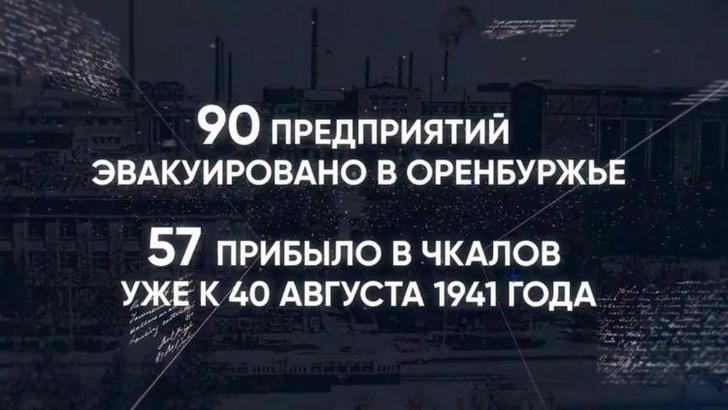 Фото №1 - «40 августа»: губернатор Оренбурга выложил видео ко Дню Победы. Зрители нашли в нем кучу ошибок