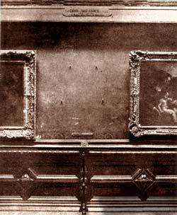 Фото №7 - Мона Лиза - путь звезды