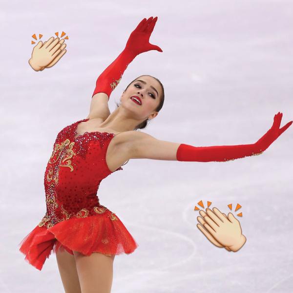 Фото №1 - Тест: В каком олимпийском спорте ты могла бы получить золотую медаль?