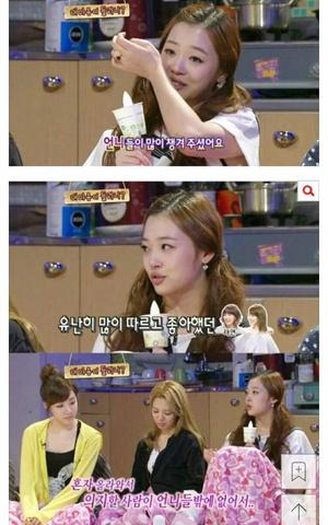 Фото №2 - Вспоминая Солли: как участница f(x) рассказывала о дружбе с Girls' Generation