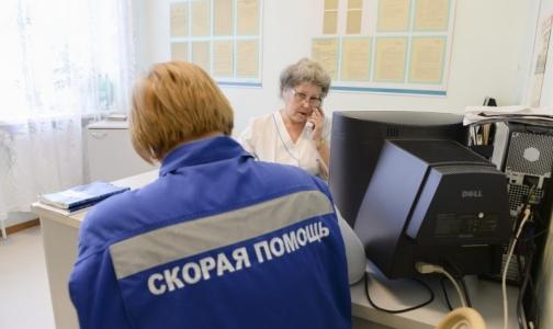 Фото №1 - Петербургские депутаты предложили врачам сопровождать пожилых правонарушителей