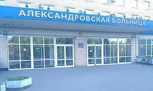 Фото №1 - Александровская больница выходит из карантина и начинает принимать только пациентов с COVID-19
