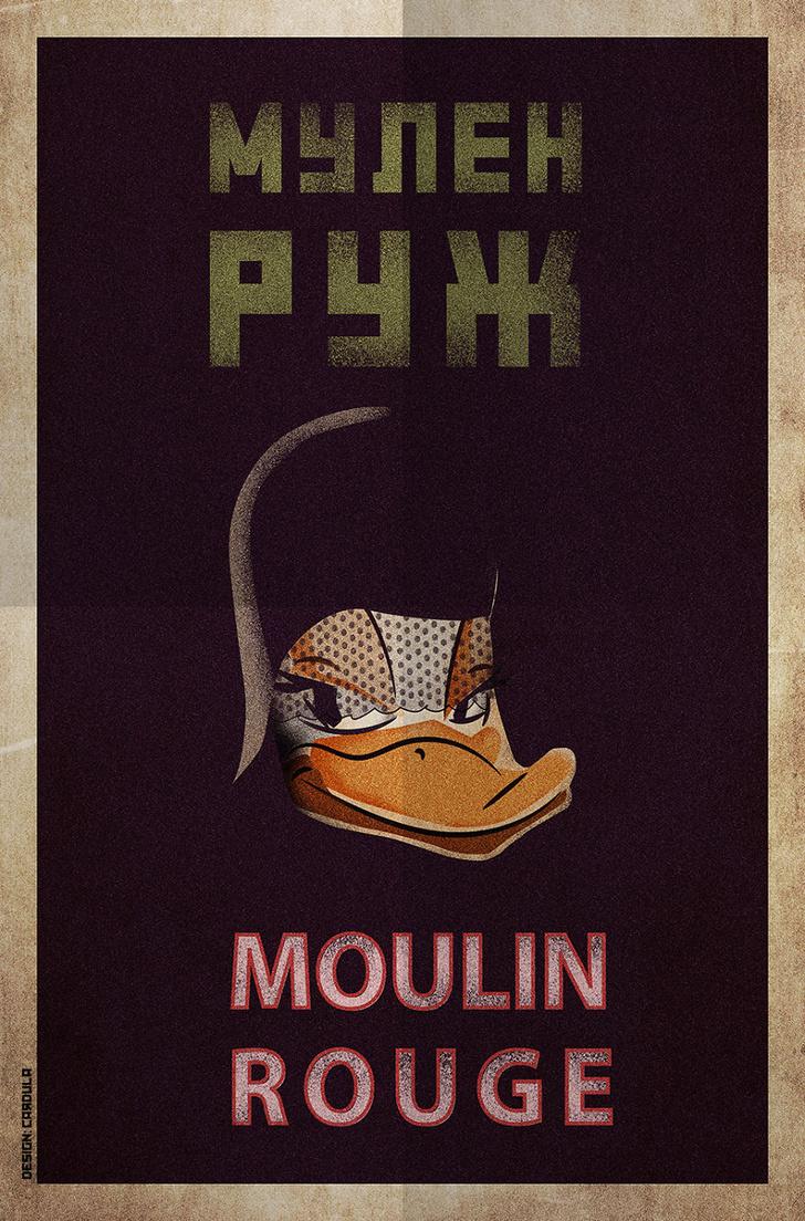 Фото №3 - 10 постеров в стиле советского авангарда к фильмам времен НЭПа, если бы их снял Дисней