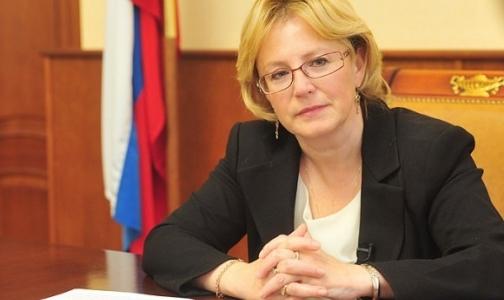 Фото №1 - Скворцова просит россиян сообщать в Минздрав о проблемах при получении медпомощи