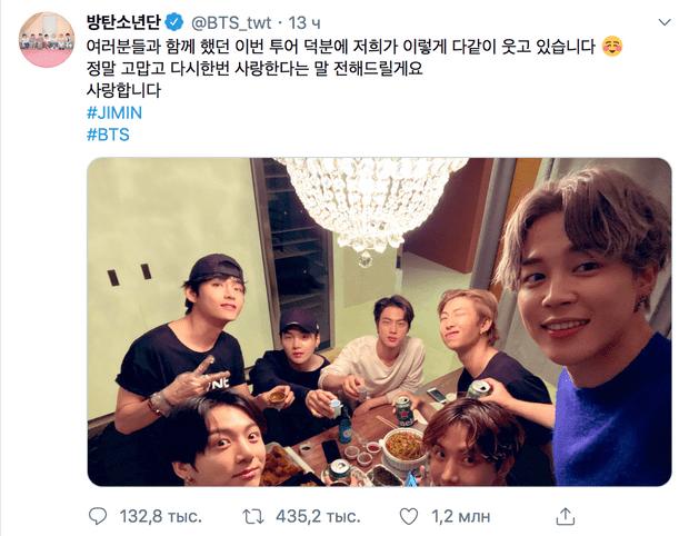 Фото №1 - After Party: BTS показали, как отпраздновали завершение мирового тура