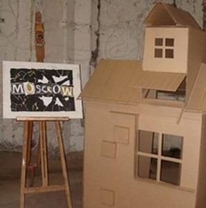Фото №1 - В Москве откроется картонный город