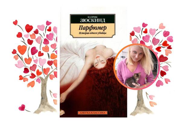 Фото №2 - 9 лучших книг о любви по версии редакции Elle Girl