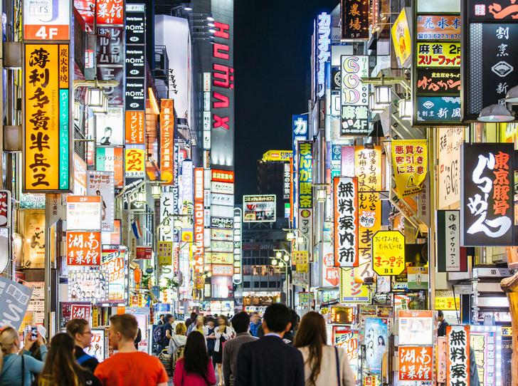 Фото №2 - Страна восходящего солнца: 28 удивительных фактов о Японии
