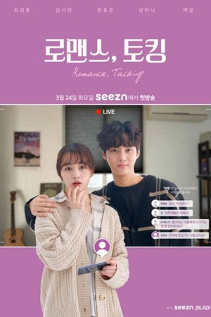 Фото №3 - 5 отличных корейских веб-дорам для тех, кто ценит время и любит истории про любовь