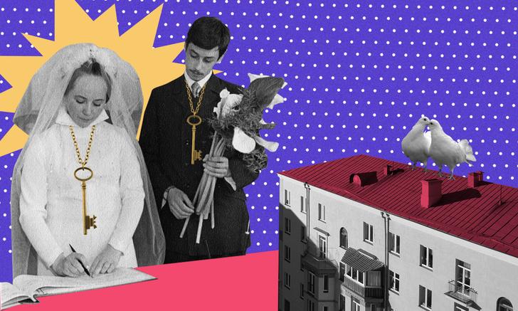 Фото №1 - «Клянусь любить … до последней запятой»: как защитить недвижимость с помощью брачного договора