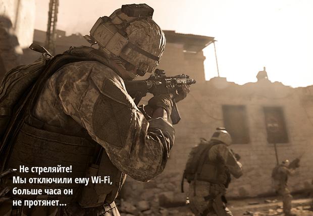 Фото №1 - Call of Duty: Modern Warfare и другие главные игровые новинки месяца