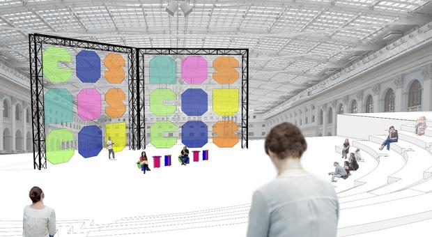Фото №5 - Архитектурный конкурс Cosmoscow и БВШД