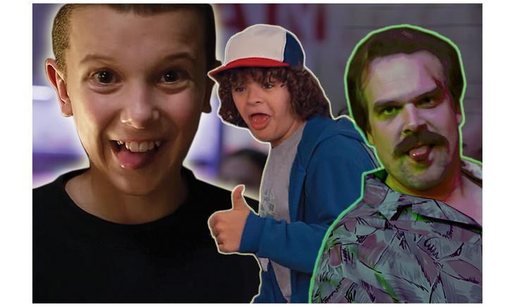 Фото №1 - Netflix показали смешные блуперсы из всех сезонов «Очень странных дел»
