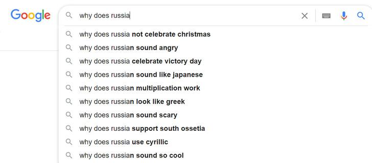 Фото №3 - Самые странные популярные запросы иностранцев о России и русских