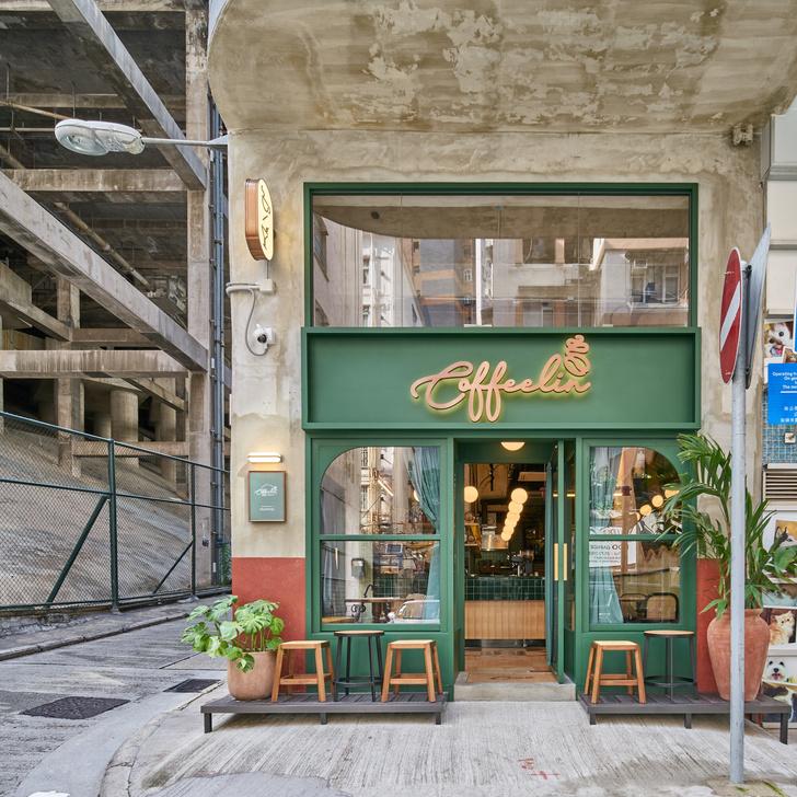 Фото №2 - Итальянская кофейня в Гонконге