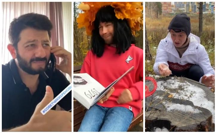 Фото №1 - Самые смешные видео недели от российских комиков: первый снег, ложный пранк и грибарий