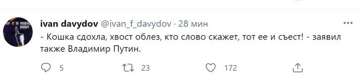 Фото №5 - Байден на вопрос «Путин— убийца?» в интервью ответил «Да». Как отреагировали Путин и Интернет