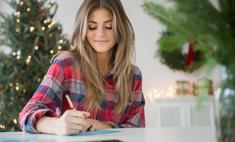 10 вещей, которые нужно успеть сделать до Нового года