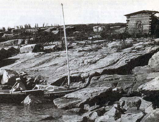 Фото №1 - Забытый берег