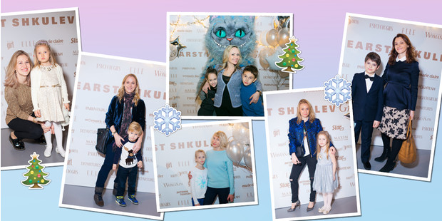 Фото №1 - Как прошел новогодний праздник, организованный Hearst Shkulev Group