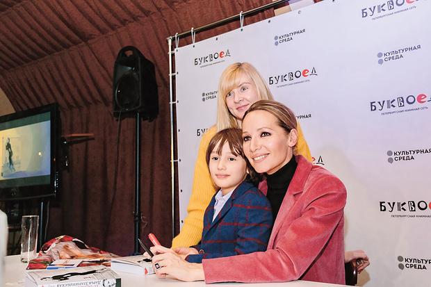 Дарья Златопольская с сыном Левой на встрече читателями.