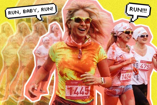 Фото №1 - Run, baby, run: все на Московский Марафон 2016!