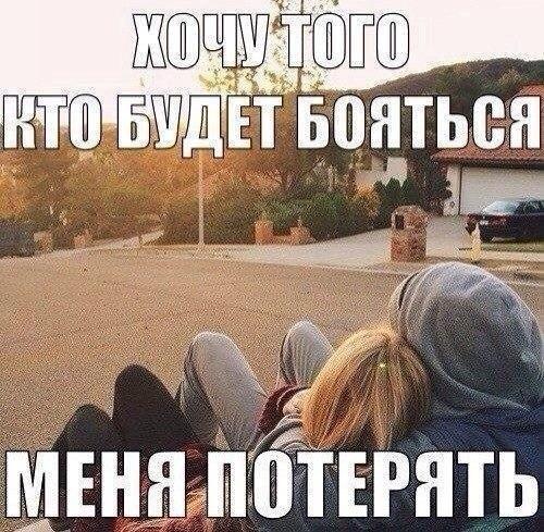 Фото №11 - 20 мемов про то, как обрести любовь