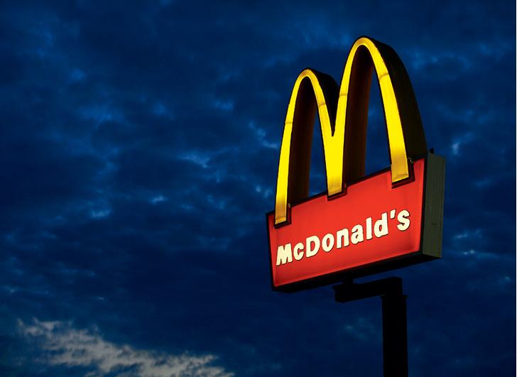 Фото №1 - Легендарные бренды. «Макдоналдс»