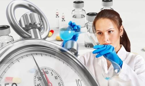 Фото №1 - Кто первым разработает вакцину против коронавируса? В Петербурге препарат обещают не раньше конца года