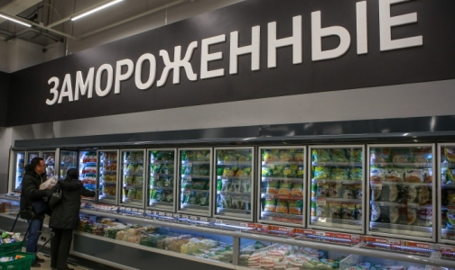 Фото №1 - В мясных блинчиках из петербургских магазинов нашли «секретные» ингредиенты