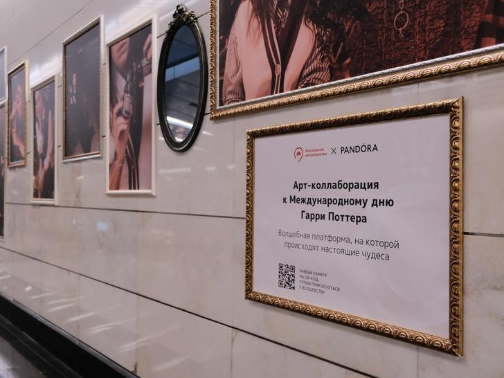 Фото №1 - Что нужно знать о коллаборации Московского метрополитена и ювелирного дома Pandora