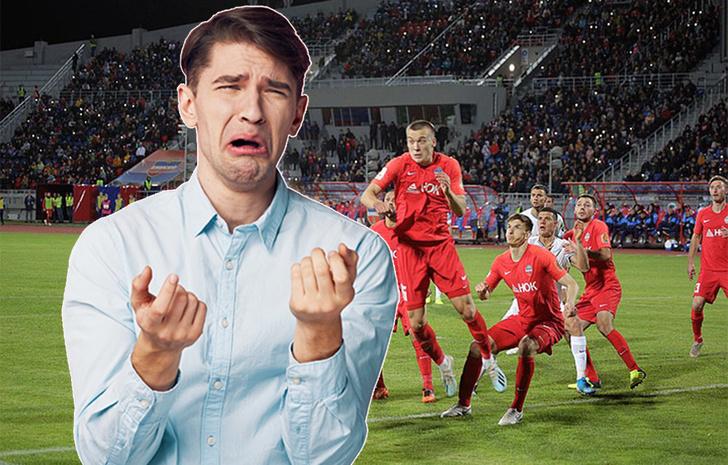 Фото №1 - Российский футбольный клуб повинился за то, что лишил болельщика «страстной ночи» с незнакомкой