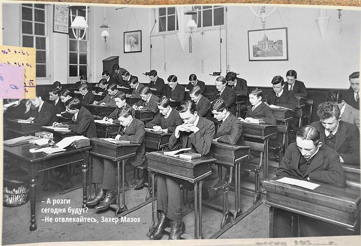 Фото №4 - В поисках утраченной промокашки: каллиграфия, хоровое чтение и другие забытые, но полезные методы обучения в школах