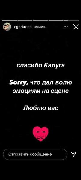 Фото №2 - Егор Крид расплакался, когда исполнял песню про Валю Карнавал