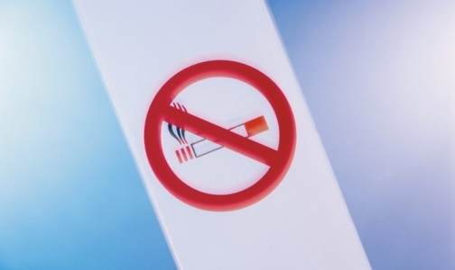 Фото №1 - Онкологи отправят в Госдуму обращение в поддержку антитабачного закона