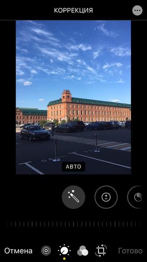 Фото №15 - 10 хаков для iPhone, о которых ты не знала
