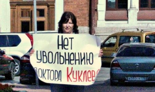 Фото №1 - В ОНФ возмущены увольнением петербургского врача