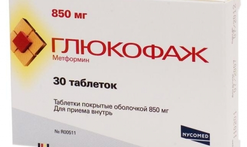 Фото №1 - Росздравнадзор изымает из аптек тысячи упаковок препарата для пациентов с сахарным диабетом