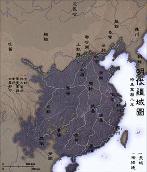 Фото №2 - Уроки китайского для нерадивой почты