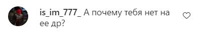 Фото №5 - Кто лучше поздравил Олю Бузову с днем рождения: Дава или… Филипп Киркоров? 🤣