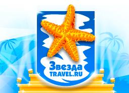 Фото №1 - «ВОКРУГ СВЕТА» — победитель премии «Звезда Travel.ru»