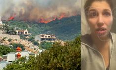 Поджог на Ликийской тропе: как семеро россиян могут оказаться в тюрьме за преступление, которое не совершали