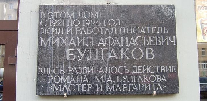 Фото №3 - Героическая география