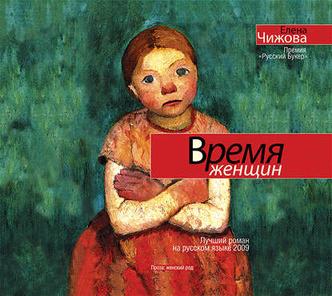 Фото №5 - Литературное путешествие: 9 романов, действие которых разворачивается в разных городах России