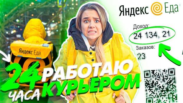 Фото №1 - Don't be like me: Саша Спилберг обвинила Катю Адушкину в плагиате