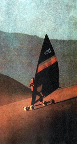 Фото №1 - Парус над Сахарой