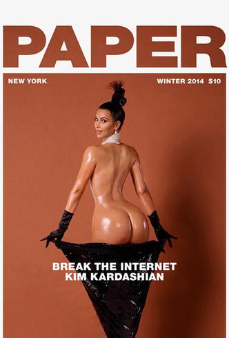 Фото №8 - Самые провокационные фотосессии Ким Кардашьян
